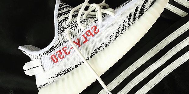 9571d2171 adidas Yeezy Boost 350 V2  Zebra  Debuts on February 25th – TIP SOLVER