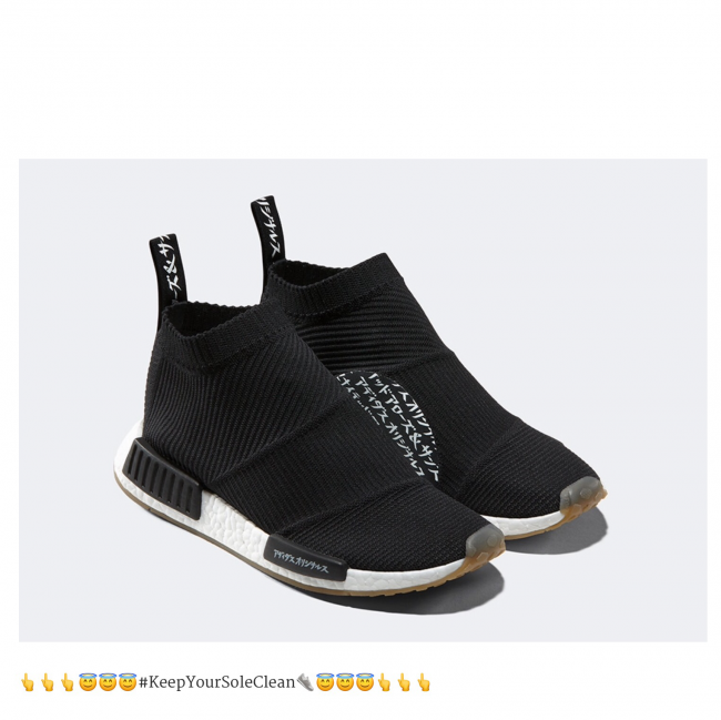 8deb6e7d Release Info For The United Arrows & Sons x adidas NMD City Sock